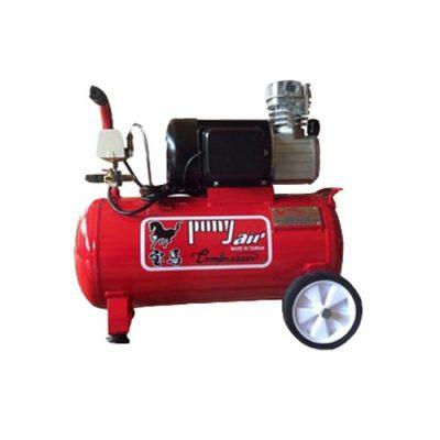 Máy nén khí mini 220V giá rẻ
